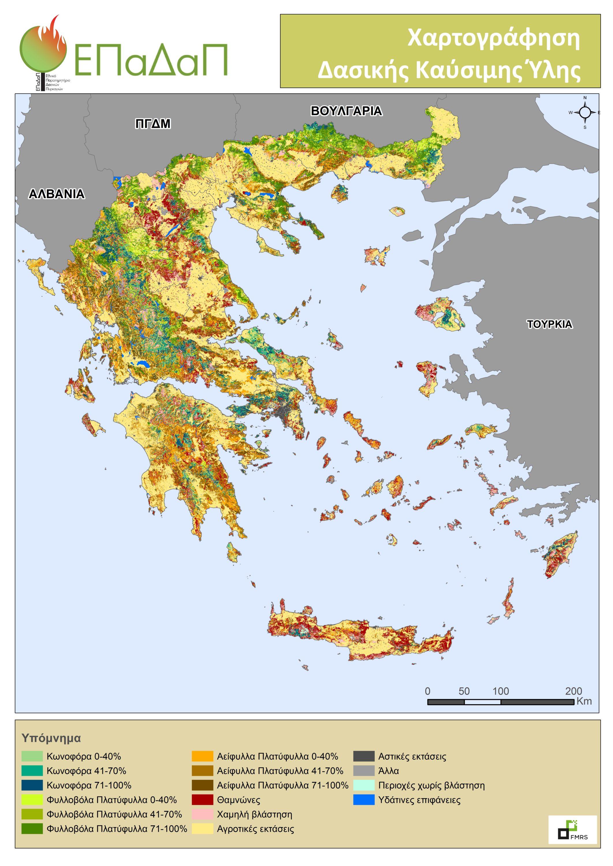 greece_landsat_oli_gr_600