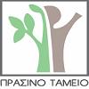 prasinotameio_logo-240x3002