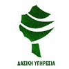 logo-dasiki-yphresia2