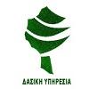 logo-dasiki-yphresia2