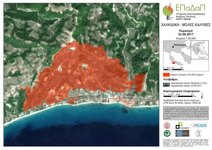 Burned Area Mapping In Chalkidiki Moles Kalives Noffi