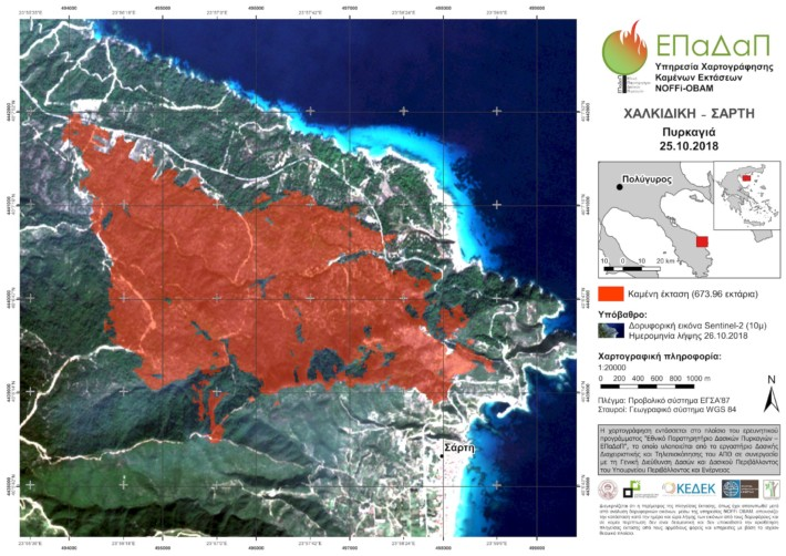 Burned Area Mapping in Chalkidiki (Sithonia) | NOFFi